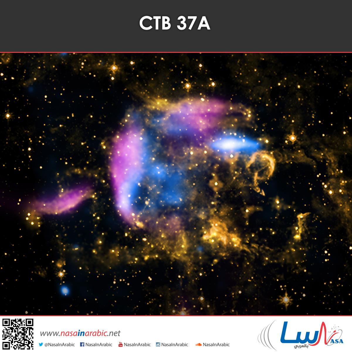 ctb-37a