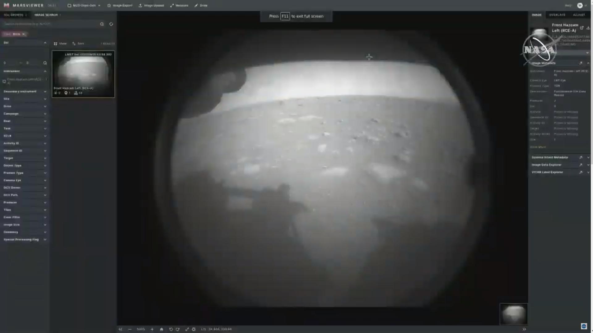 نجاح مركبة بيرسيفيرانس بالهبوط على سطح المريخ.