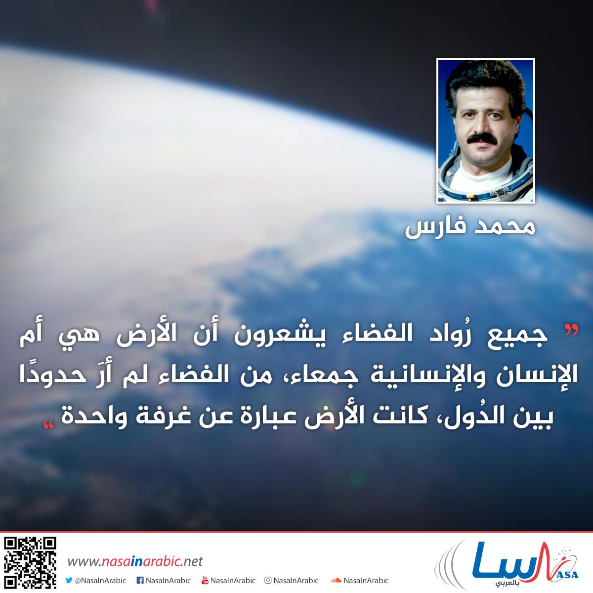 الأرض أم الإنسان