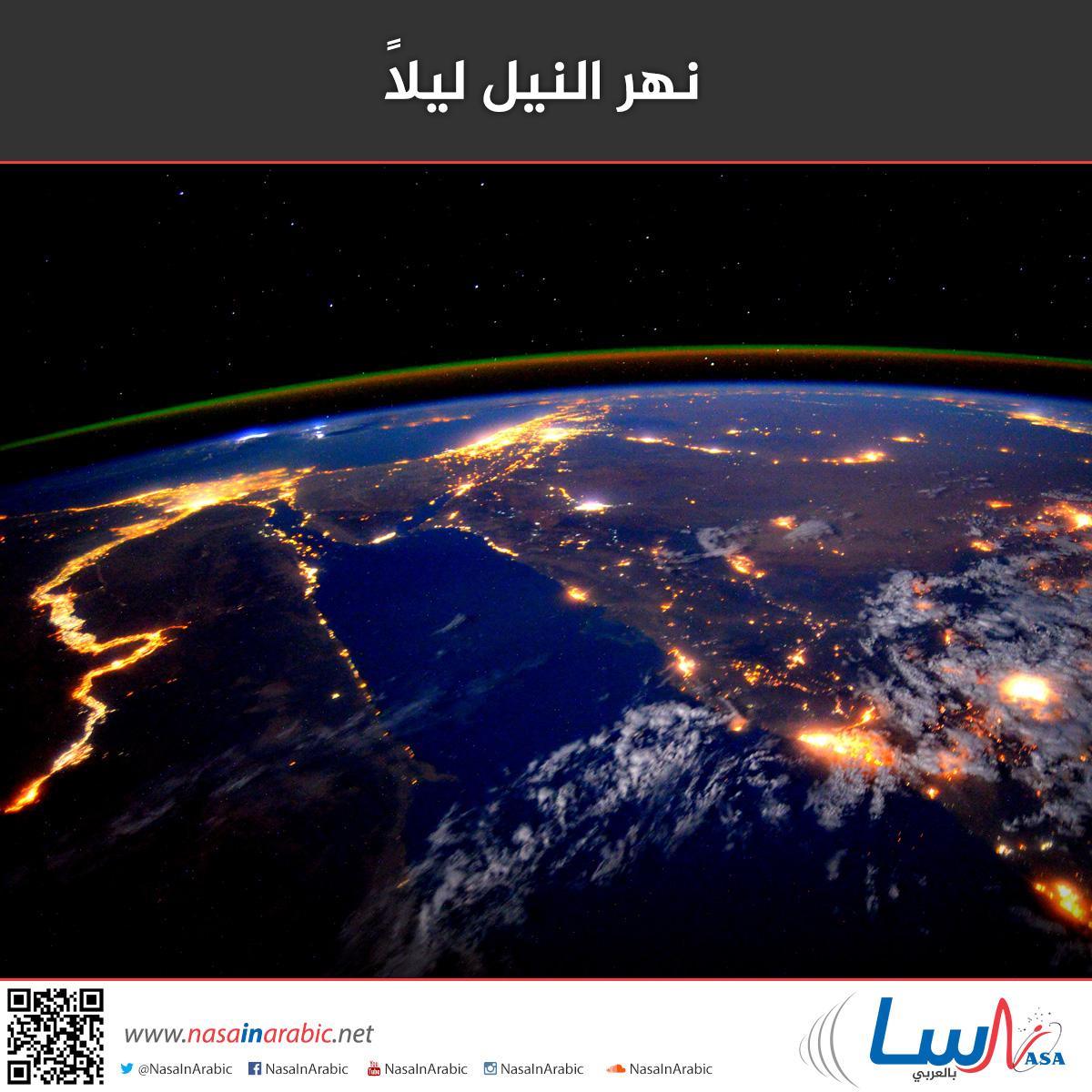 نهر النيل ليلاً