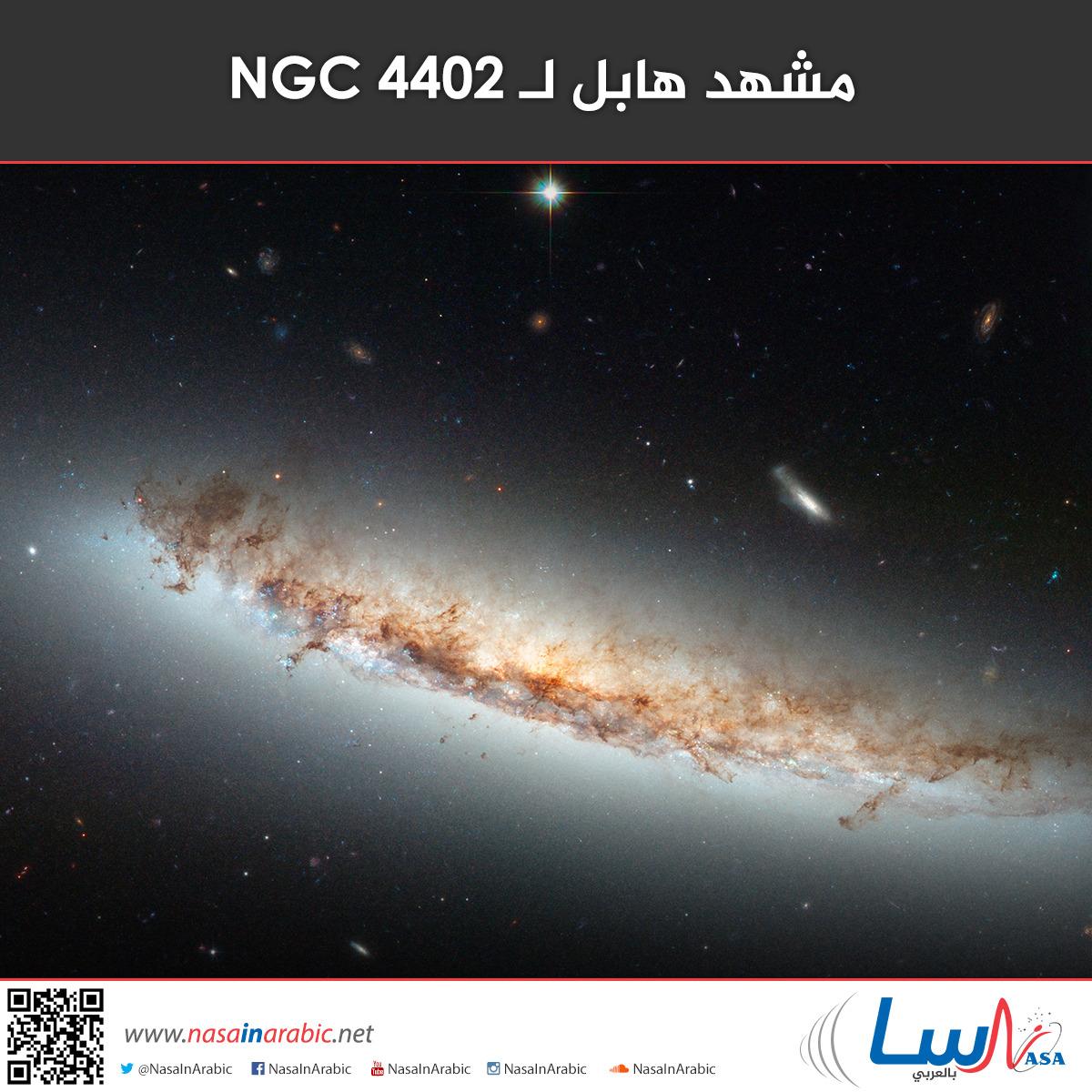 مشهد هابل لـ NGC 4402