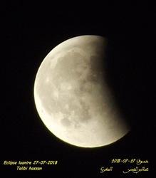 خسوف القمر 27 تموز/يوليو 2018