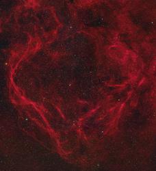 قلب التنين في كوكبة المجمرة