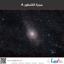 مجرة القنطور A