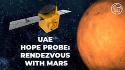مسبار الأمل يصل إلى المريخ بنجاح