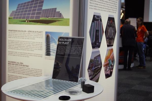 تطويرخلايا شمسية