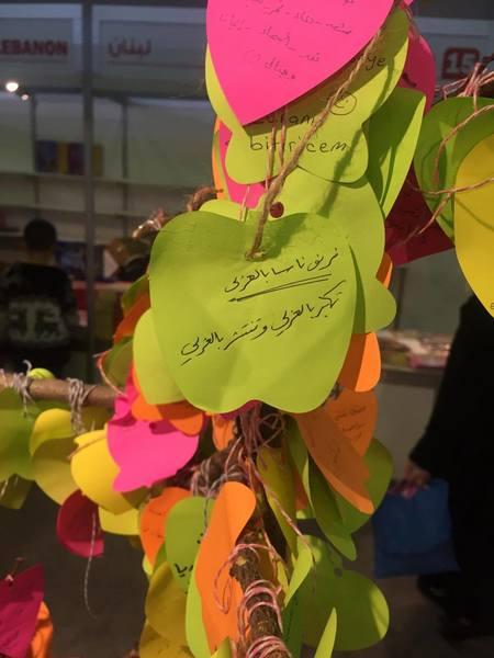 ناسا بالعربي وشجرة الأمنيات.