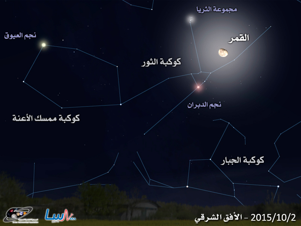القمر قريباً من نجم الدبران ومجموعة الثريا النجمية في كوكبة الثور