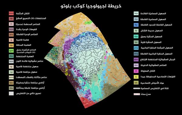تمّ تخطيط سهل بلوتو المسمّى بشكل غير رسمي بسبوتنك بلاتوم، والمفتاح الدلاليّ يوضح الأنواع المختلفة من التضاريس. الحقوق: NASA/JHUAPL/SwRI