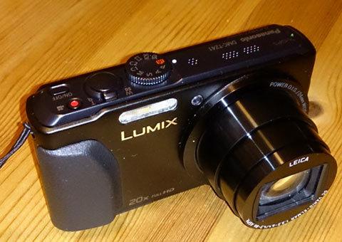 كاميرا رقمية.