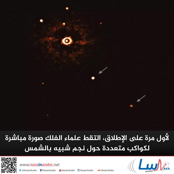 تظهر هذه الصورة الكوكبان العملاقان في نظام TYC 8998-760-1 كنقطتين ساطعتين في المركز (TYC 8998-760-1b) والجهة اليمنى السفلى (TYC 8998-760-1c). تظهر في الصورة أيضاً نقاط مضيئة أخرى، وهي عبارة عن نجوم في الخلفية. من خلال التقاط صور مختلفة في أوقات مختلفة، تمكن الفريق من تمييز الكواكب وسط نجوم الخلفية. التُقطت الصورة عن طريق حجب ضوء النجم الشاب الشبيه بالشمس باستخدام مرسال إكليل، ما يسمح باكتشاف الكواكب الخافتة. السطوع والظلام الظاهر في صورة النجم هي آثار بصرية. (حقوق الصورة: ESO / Bohn et al.)