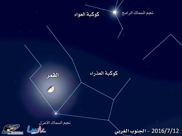 القمر في التربيع الأول مقترناً مع نجم السماك الأعزل في كوكبة العذراء