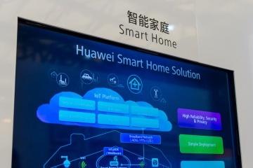 : المنزل الذكي ذو الدرجة العالية من الاتصال من أهم الأمثلة على أن أجهزة IoT أصبحت جزءًا من حياتنا اليومية. حقوق الصورة: CHINAPHOTOPRESS VIA GETTY IMAGES.))