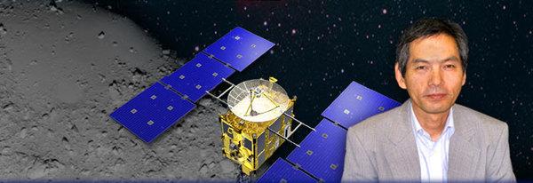 البروفيسور أكيرا فوجيوارا من قسم العلوم الكوكبية، في معهد علوم الفضاء والملاحة الفضائية (ISAS)