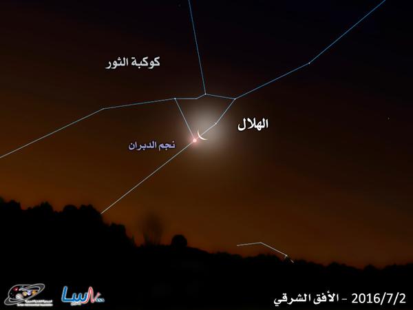 اقتران القمر مع نجم الدبران في كوكبة الثور