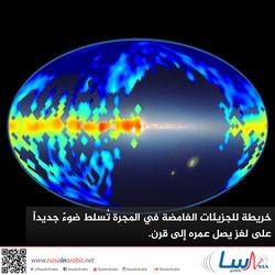 خريطة للجزيئات الغامضة في المجرة تُسلط ضوءً جديداً على لغز يصل عمره إلى قرن.