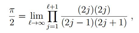 حسابات اشتقها كل من هاغين و فريدمان و أنتجاها على شكل إقتران رياضي معين يدعى إقتران غاما. المصدر: Tamar Friedmann and Carl Hagen/University of Rochester.