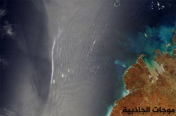 يُظهر الرصد الذي قامت به ناسا تشكل موجات الجاذبية في الغلاف الجوي فوق سواحل إندونيسيا. ملكية الصورة:ناسا