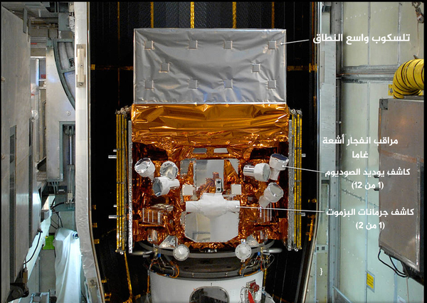 التقطت هذه الصورة في مايو/أيار عام 2008، بينما كان يتم تجهيز تلسكوب فيرمي لأشعة غاما الفضائي من أجل إطلاقه، مسلطة الضوء على كاشفات جهاز مراقبة انفجار أشعة غاما. مراقب انفجار أشعة غاما عبارة عن مجموعة مكونة من 14 كاشف بلوري.  المصدر: NASA/Jim Grossmann