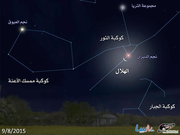 نجم الدبران هو نجم أحمر اللون ينتمي إلى كوكبة الثور