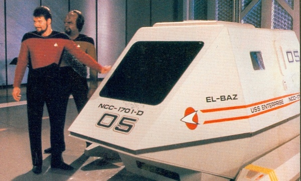 """مكوك """"الباز"""" من مسلسل Star Trek."""