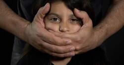 البيدوفيليا: اضطراب اشتهاء الاطفال