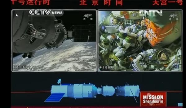 مركبة شينتسو تلتحم مع تيانغونغ-1 في 13 حزيران/يونيو 2013