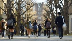 منح الحكومة اليابانية لدراسة الفروع التقنية في اليابان 2018 لطلاب المرحلة الجامعية الأولى