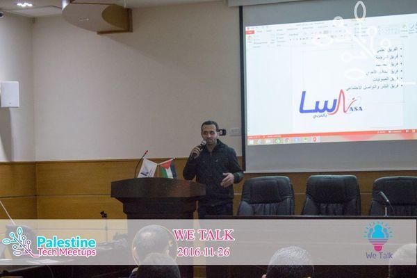 ندوة في جامعة فلسطين التقنية
