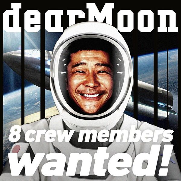 في الثاني من آذار/مارس 2021 دعت مسابقة دير مون dearMoon المترشحين إلى التقدم لاختيار طاقمها المكون من ثمانية أشخاص. (Image credit: dearMoon/SpaceX)