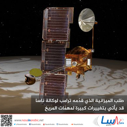 وكالة ناسا تطلب مساعدة العامة لتصميم أجهزة استشعار للمركبة الفضائية الجوالة الخاصة بكوكب الزهرة