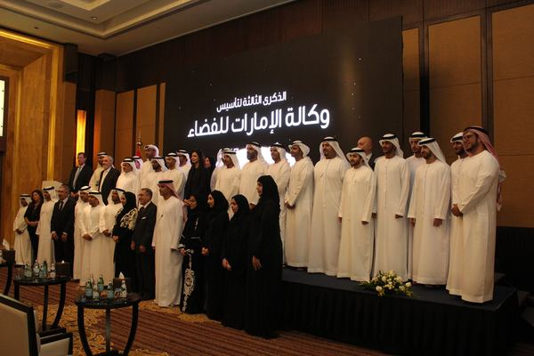جانب من الحضور في الذكرى الثالثة لانطلاق وكالة الإمارات للفضاء