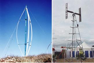 صورة مجاملة، المخبر الوطني للطاقات المتجددة NREL (على يسار الصورة) وصولويند ليميتد Solwind LTD عنفات الهواء ذات المحور العمودي (إلى اليسار: عنفة داريوس)