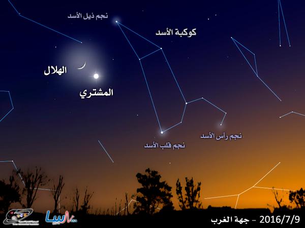 اقتران القمر مع كوكب المشتري في كوكبة الأسد