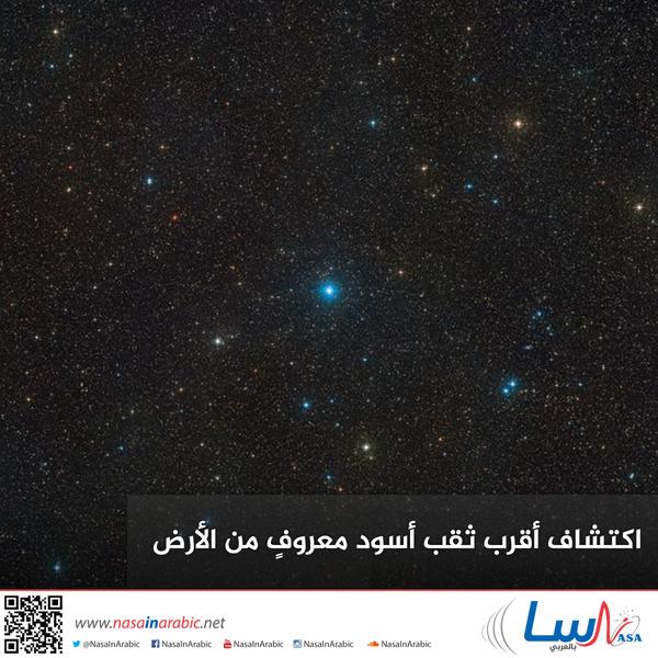 تظهر هذه الصورة الواسعة منطقة السماء، في كوكبة المرقاب، حيث يوجد HR 6819. حقوق الصورة: ESO/Digitized Sky Survey 2/Davide De Martin