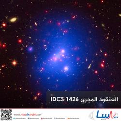 العنقود المجري IDCS 1426