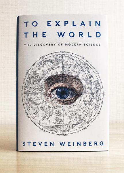 كتاب واينبيرغ الجديد يبحث في أصول العلم الحديث.  المصدر: مجلة كوانتا/أولينا شمالو