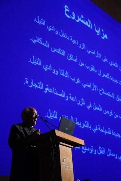 محاضرة في مكتبة الإسكندرية.