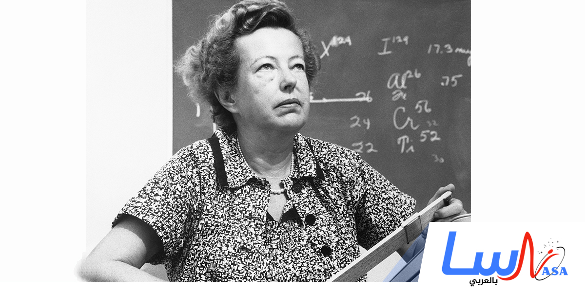 وفاة عالمة الفيزياء