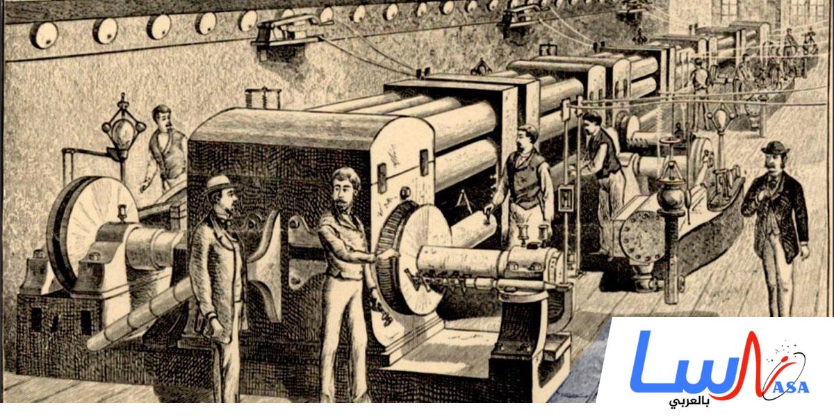 تشغيل أول محطة تجارية للطاقة الكهربائية