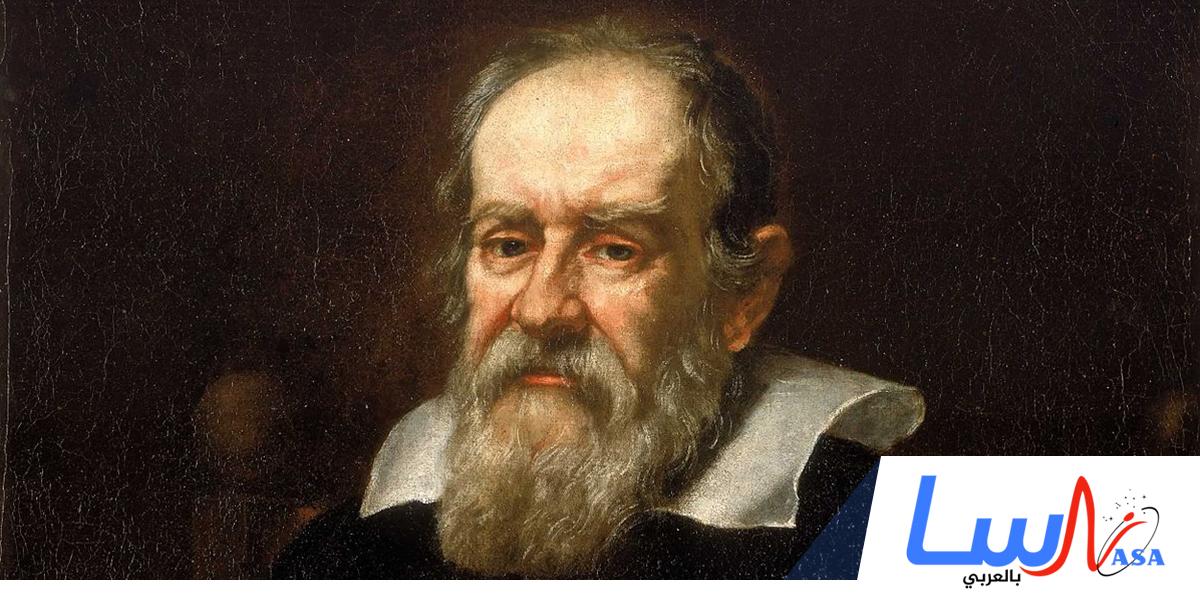 وفاة الفلكي وعالم الفيزياء والرياضيات