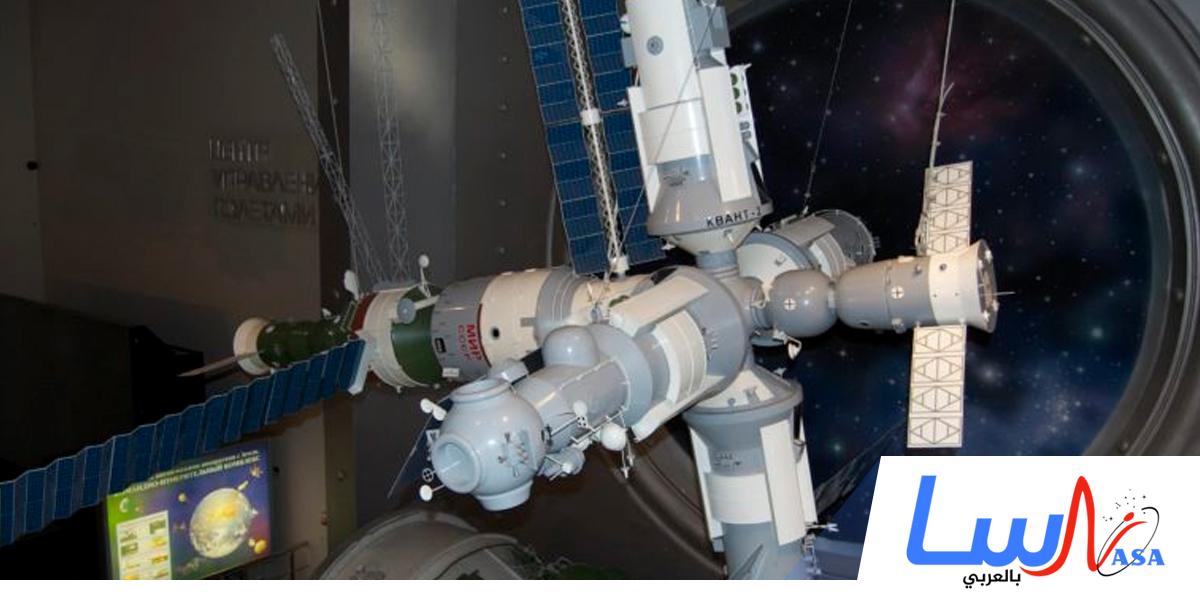 الاتحاد السوفييتي يبدأ فعليًا بتشكيل محطة الفضاء السوفيتية