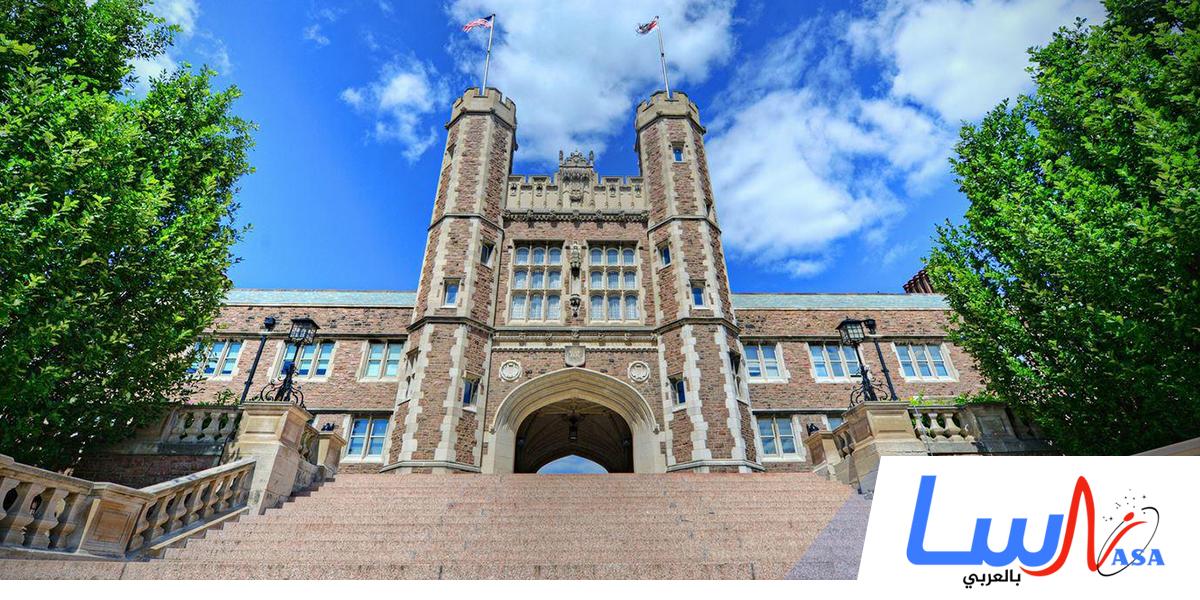 تأسيس جامعة واشنطن في مدينة سانت لويس