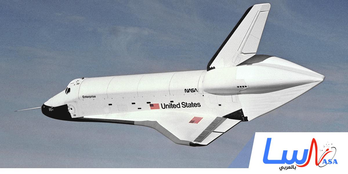 مكوك الفضاء الأمريكي