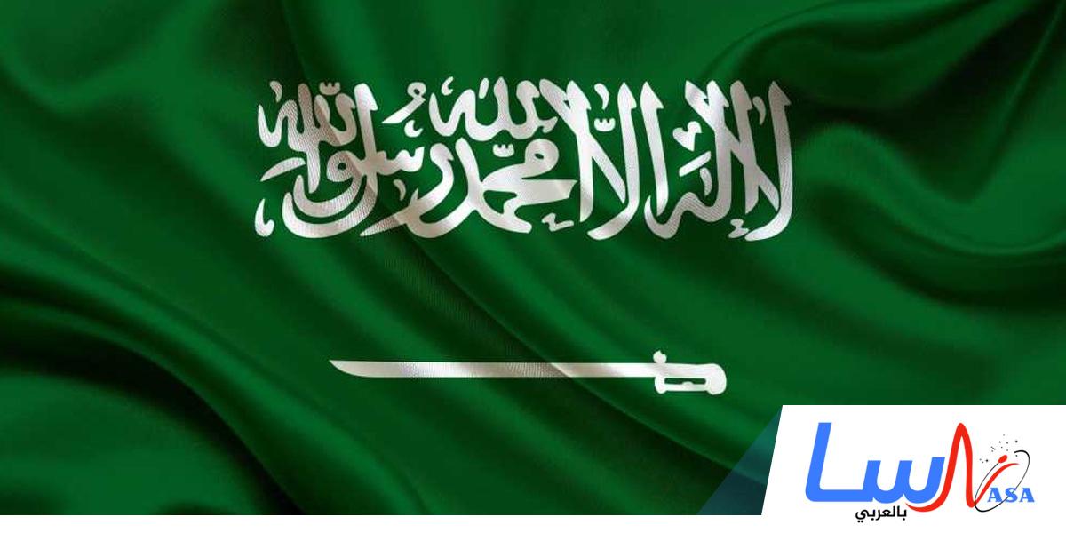 المملكة العربية السعودية تنضم إلى معاهدة مونتريال