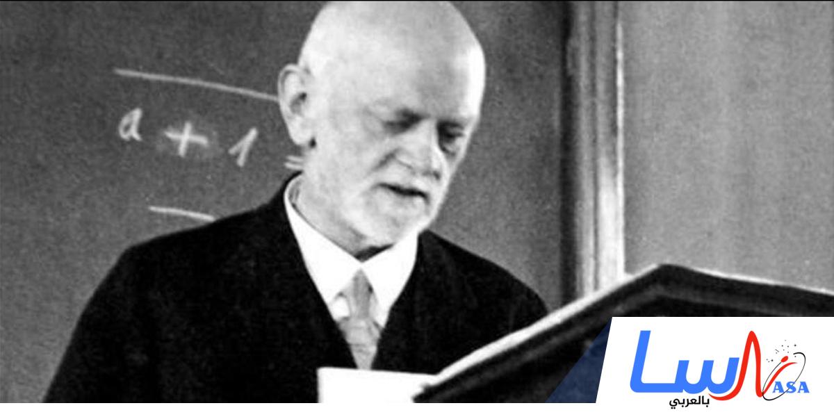 ولادة عالم الرياضيات والفيزياء