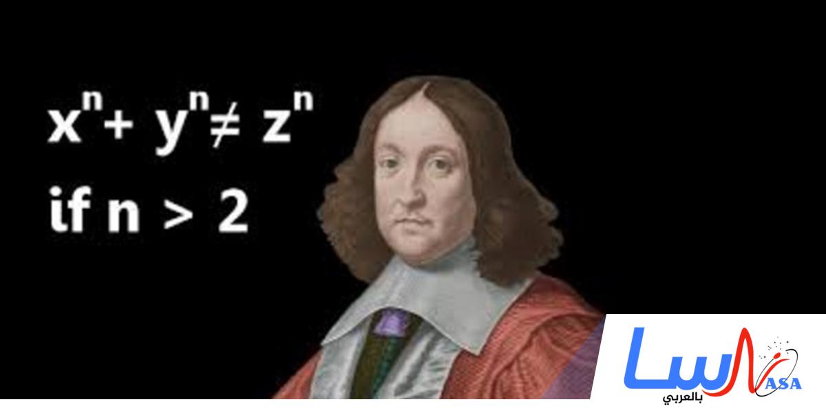 وفاة عالم الرياضيات