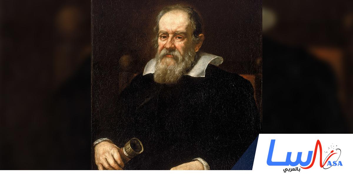 غاليليو غاليلي يصل إلى روما إثر استدعائه من قبل محاكم التفتيش.