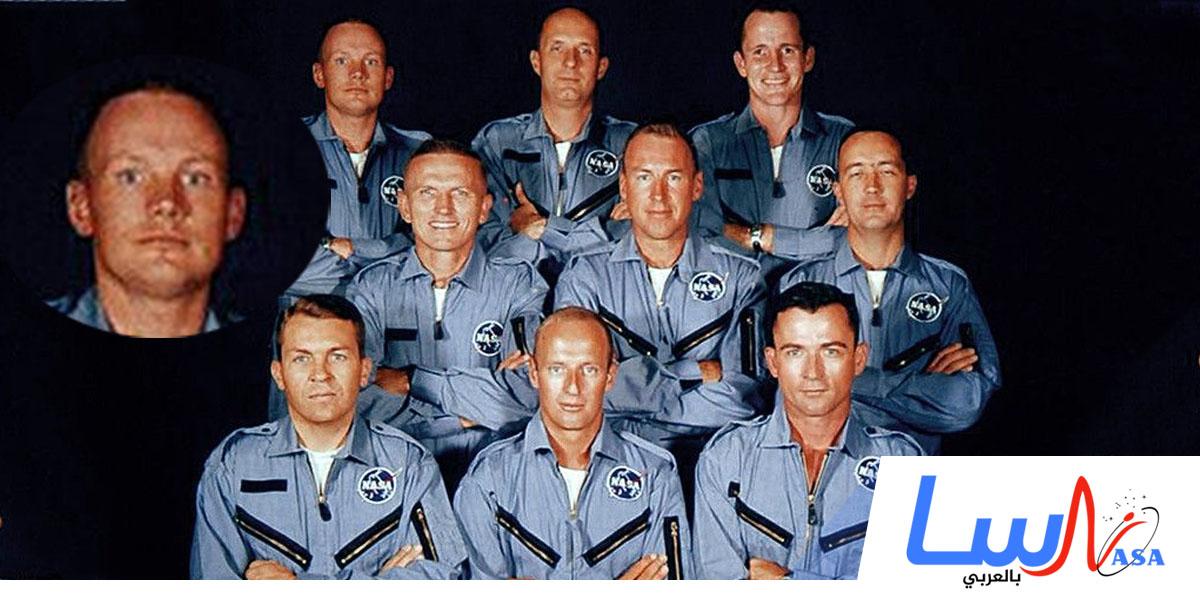 نيل أرمسترونغ ينضم لفيلق رواد ناسا