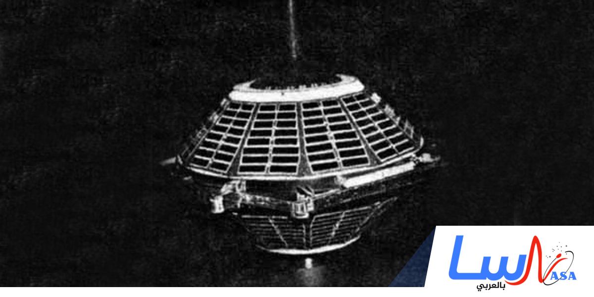الولايات المتحدة الأمريكية تطلق الصاروخ الفضائي